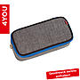 4YOU Pencil Case mit Geodreieck Pixels Grey, grau kariert